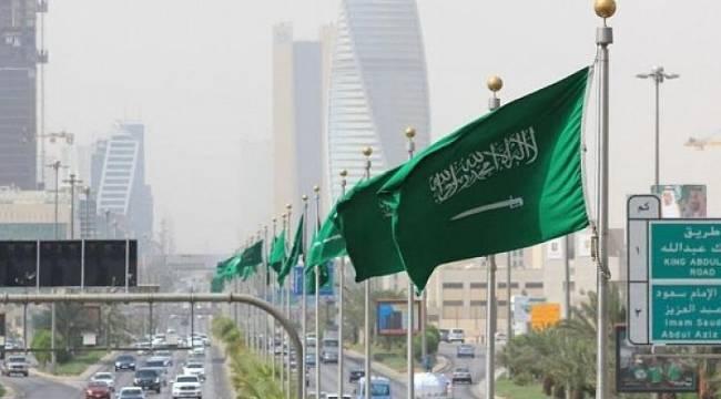 Suudi Arabistan'da şiddetli patlama